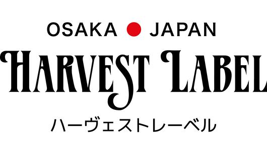Harvest Label